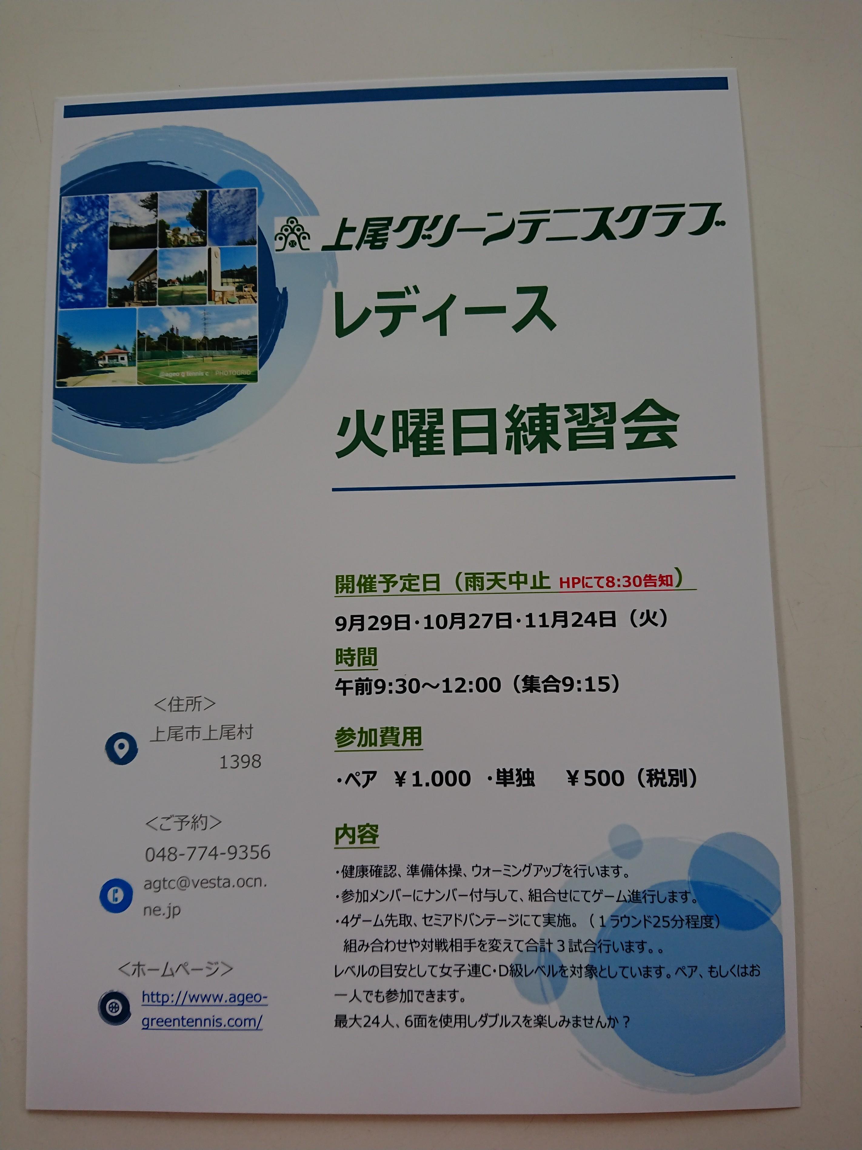 DSC_1750_copy_2844x3792