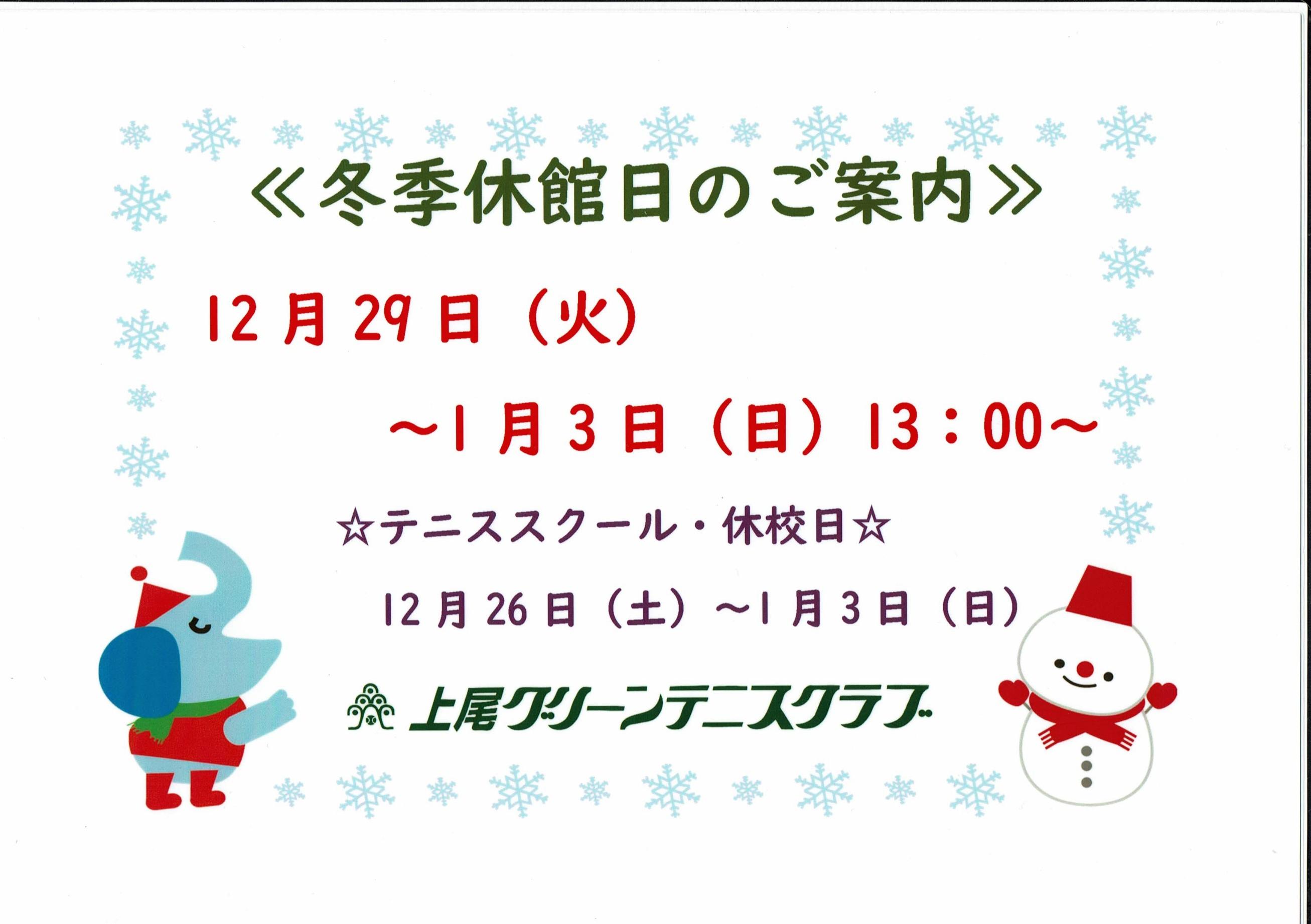 CCF20201122_copy_2613x1842